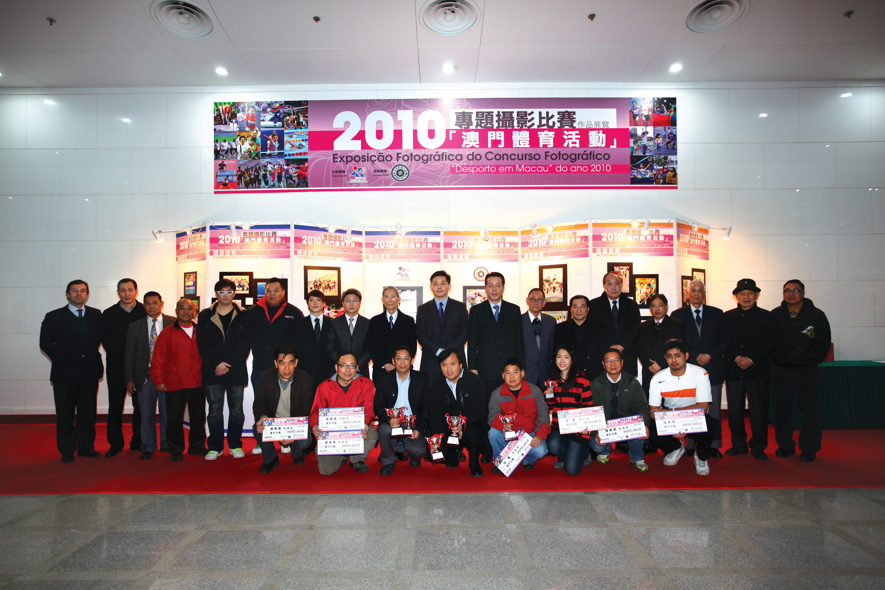 Concurso fotografico clarin 2010 59
